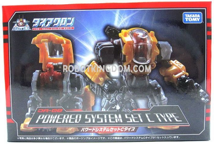 Takara Diaclone Reboot - Diaclone Powered-Suit System Set C. Available Now!