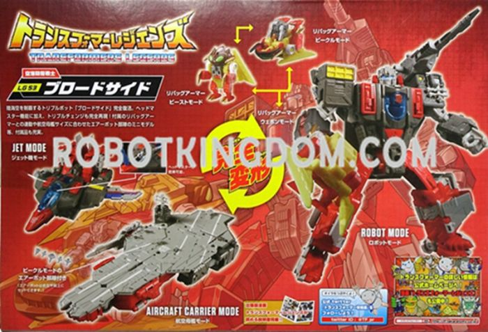 Takara Transformers Legends LG-53 - Broadside. Available Now!