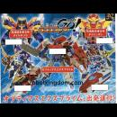 Transformers Go G-25 and G-26 Preorder Started!