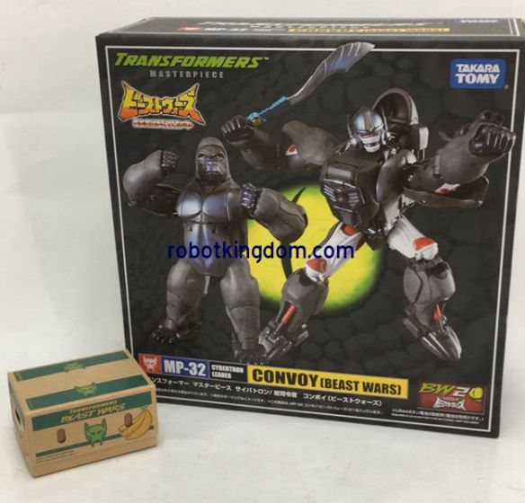 Takara Transformers Masterpiece MP-32 Optimus Primal with Asia Exclusive Hammer. Available Now!