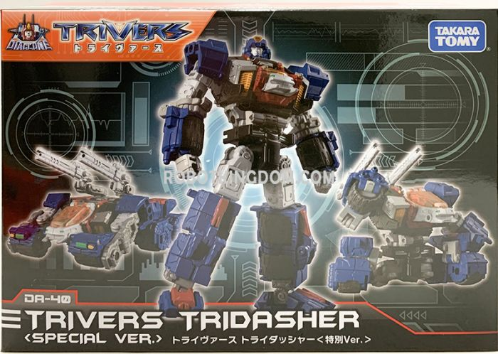 Takaratomy DIACLONE DA-40 DIACLONE TRYVERSE TRYDASHER. Available Now!