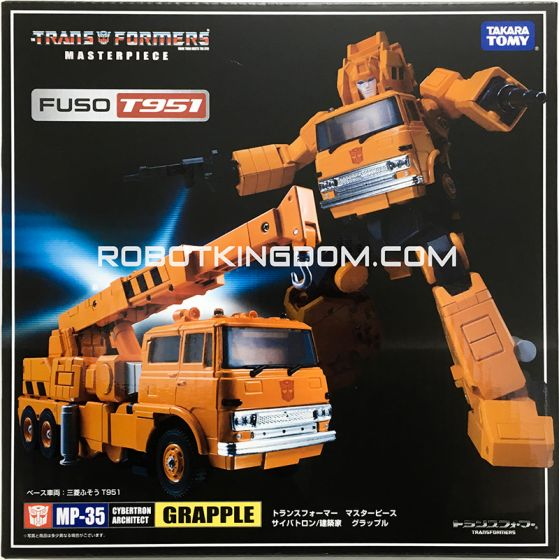 Takara Transformers Masterpiece MP-35 Masterpiece Grapple. Available NOW!