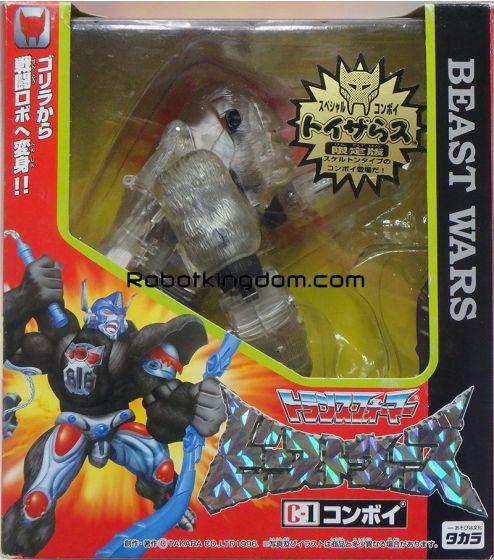 TRU Takara Beast Wars C-1 Convoy(Skeleton Type). MIB