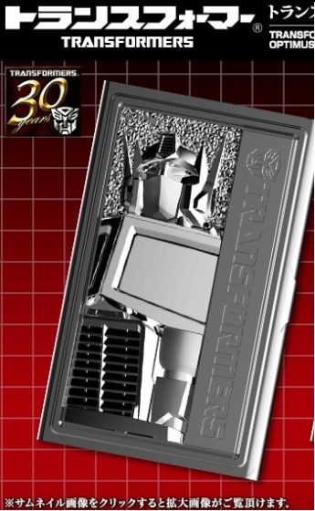 Transformers Business Card Holder (Convoy). Available Now!