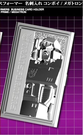 Transformers Business Card Holder (Megatron).