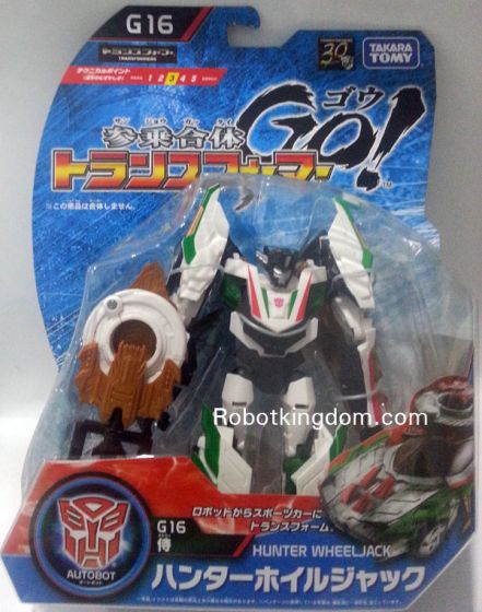 Takara Transformers Go G-16 Hunter Oiljack.