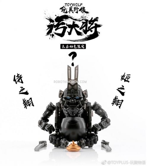 Toywolf W-01 Dirty Man CLEAR Black Version. Limited to 500pcs Worldwide. Available Now!