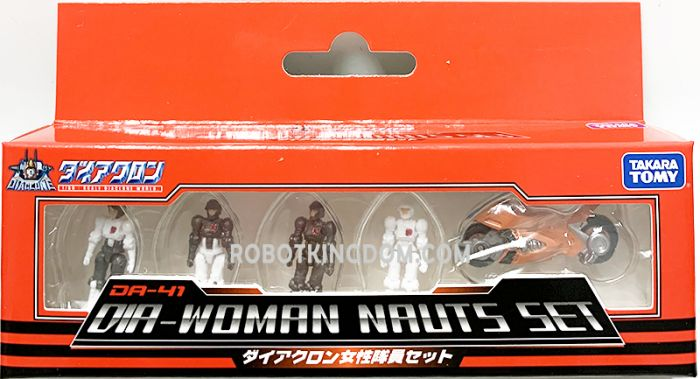 Takaratomy DIACLONE DA-41 FEMALE MEMBER SET (WITH VIPER). Available Now!