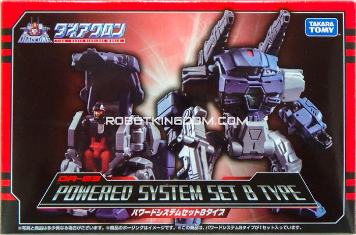 Takara Diaclone Reboot - Diaclone Powered-Suit System Set B. Available Now!