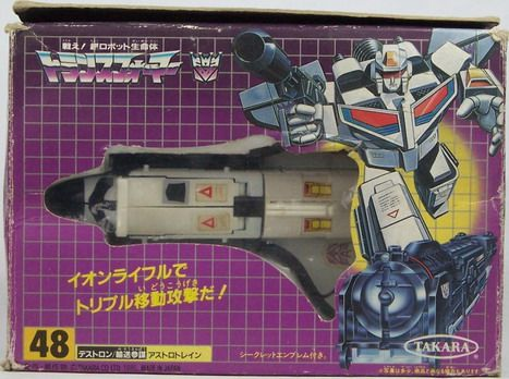 Takara G1 Transformers 48 Astrotrain. C7.5/8 Box, No Accessories.