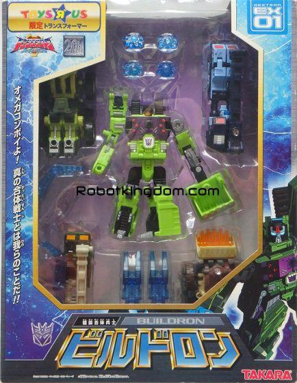 TRU Takara Destron EX-01 Buildron. MIB