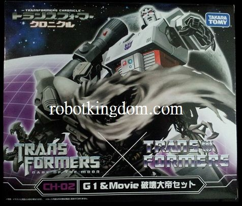 Takara Transformers - Chronicle Series - Reissue G1 MEGATRON & Movie 3 DOTM Voyager MEGATRON.