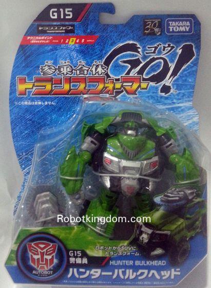 Takara Transformers Go G-15 Bulkhead.
