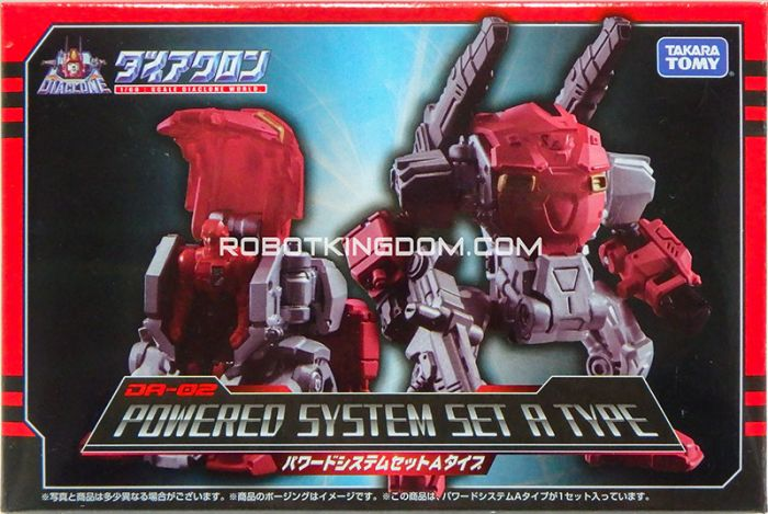 Takara Diaclone Reboot - Diaclone Powered-Suit System Set A. Available Now!
