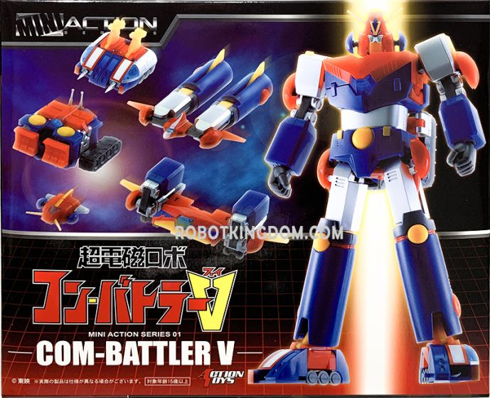 Action Toys Mini Action Series Com-Battler V. Available Now!