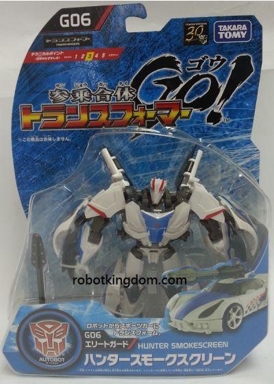 Takara Transformers Go G-06 Hunter Smokescreen. Available Now!