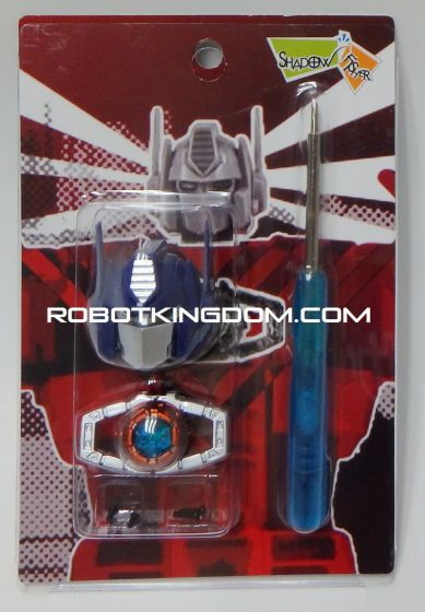 Shadow Fisher SFM-01A Light Up Accessories - Japanese Version. Available Now!