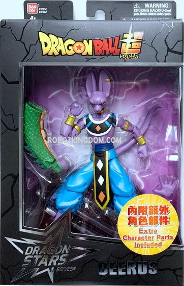 """Dragon Ball Super 6"""" Beerus. Available Now!"""