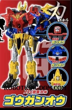 Takara Transformers Go G-01, G-02, G03 Set of 3. Available Now!