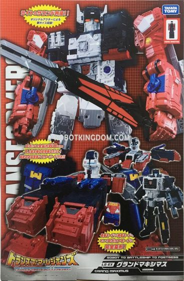 Takaratomy Mall Exclusive Transformers LG-EX Grand Maximus. Available Now!