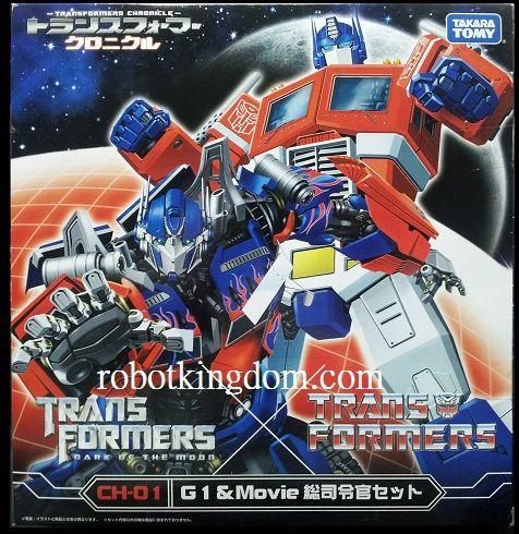 Takara Transformers - Chronicle Series - Ressiue G1 CONVOY & Movie 3 DOTM Voyager OPTIMUS w/TRAILER.