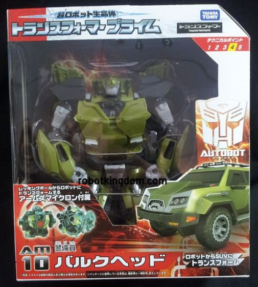 Takara TF Prime AM-10 Bulkhead. Available now!