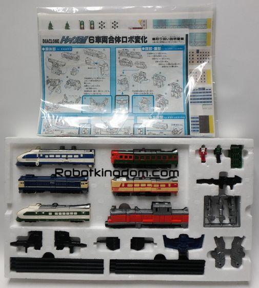 Takara Diaclone Train Robo / Raiden / Raideen boxed set. Box is c8.5.
