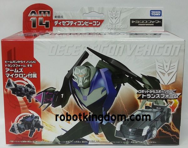 Takara TF Prime AM-14 Vehicon. Available Now !