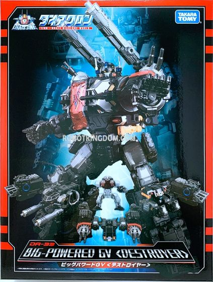 TAKARATOMY DIACLONE DA-33 Big Powered GV Destroyer. Available Now!