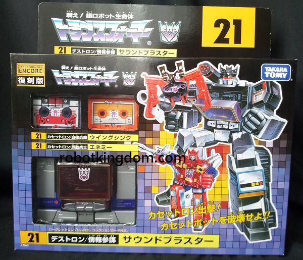Takara Transformers Encore Reissue #21 Soundblaster.