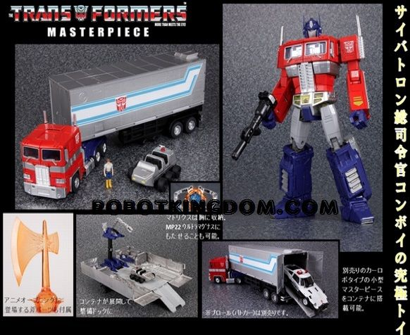 Takara Transformers Masterpiece MP-10 - Convoy with Exclusive Coin. Available Now!