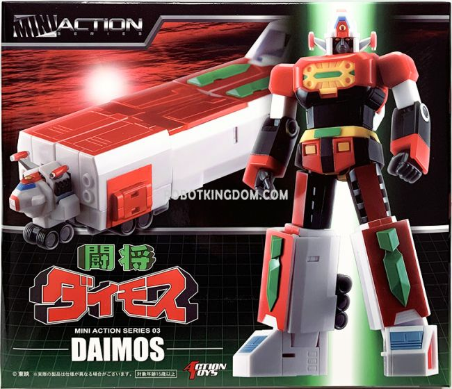 Action Toys Mini Action Series Daimos. Available Now!