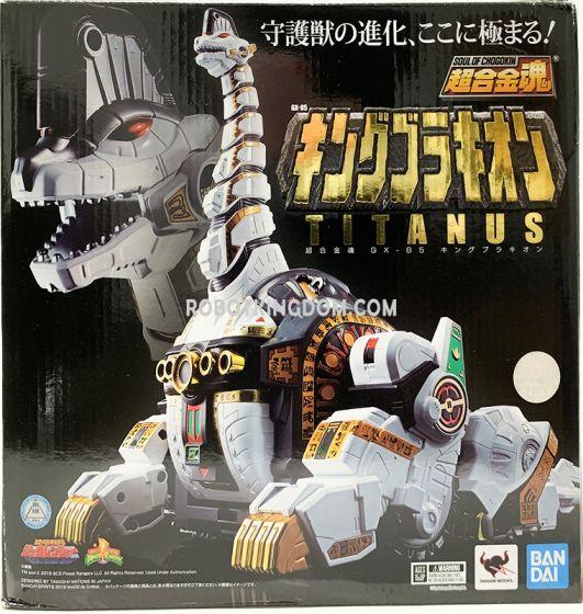 Bandai Soul of Chogokin SOC GX-85 TITANUS. Available Now!