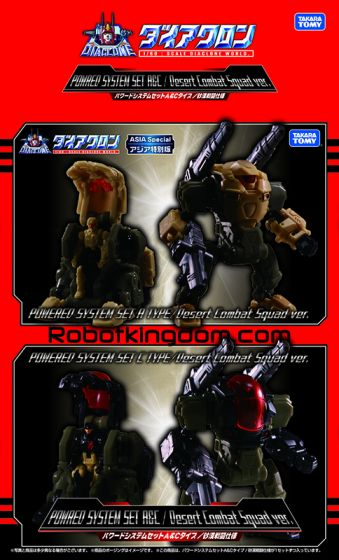 Asia Exclusive Diaclone DA-00 Powered System Set A+C Type (Desert Combat Squad Version). Available Now!