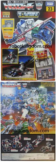 Takara Transformers Encore Reissue #23 Fortress Maximus.