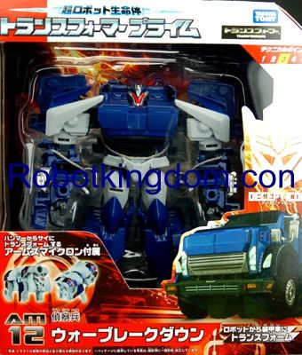 Takara TF Prime AM-12 Breakdown. C8 Box. Available Now!