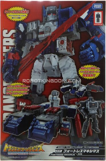 Transformers Legends LG-31 Fortress Maximus.  Available Now!
