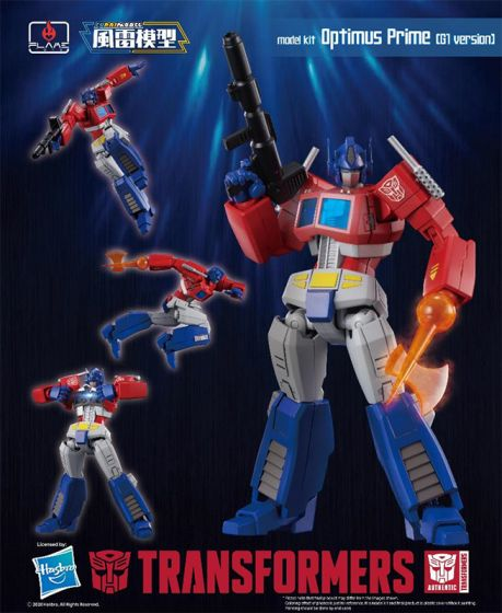 Flame Toys [Furai Model] Optimus Prime (G1 Ver.). Preorder. Available in 2nd Quarter 2020.