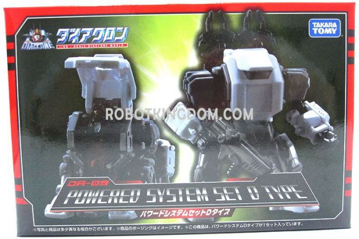 Takara Diaclone Reboot - Diaclone Powered-Suit System Set D. Available Now!
