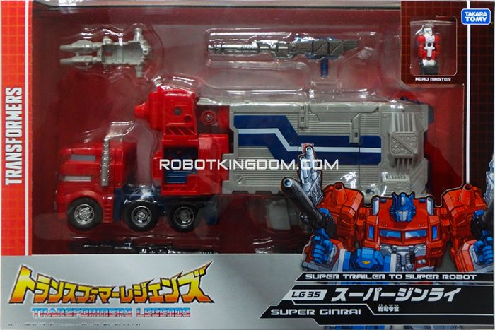 Transformers Legends LG-35 Super Ginrai. Available Now!